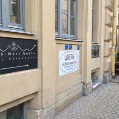 Hostel Petya and the Wolf V.O. Санкт-Петербург вид на фасад