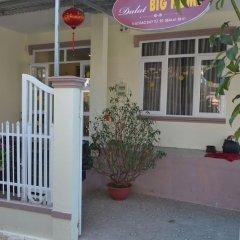Big Home Dalat - Hostel Далат фото 19