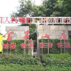 Отель King Garden Hotel Китай, Гуанчжоу - отзывы, цены и фото номеров - забронировать отель King Garden Hotel онлайн фото 4