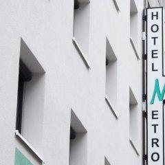 Hotel Metropol Мюнхен парковка
