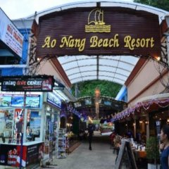 Отель Ao Nang Beach Resort городской автобус