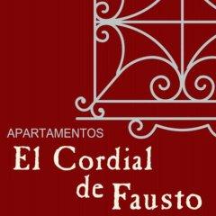 Отель Apartamentos El Cordial De Fausto Испания, Льянес - отзывы, цены и фото номеров - забронировать отель Apartamentos El Cordial De Fausto онлайн фото 12