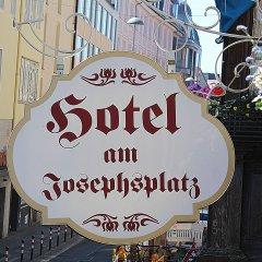 Отель Am Josephsplatz Германия, Нюрнберг - отзывы, цены и фото номеров - забронировать отель Am Josephsplatz онлайн питание