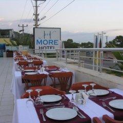 More Hotel - All Inclusive питание фото 3