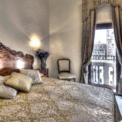 Hotel Scandinavia - Relais комната для гостей