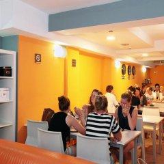 Center Valencia Youth Hostel питание фото 3