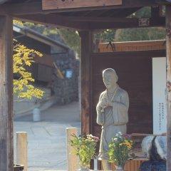 Отель Toji Stay HIROMIYA Беппу помещение для мероприятий