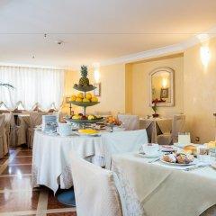 Hotel Vecchio Borgo питание фото 3