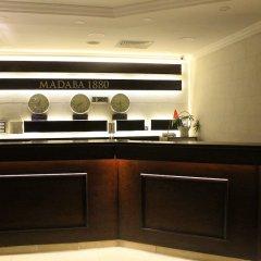 Отель Madaba 1880 Hotel Иордания, Мадаба - отзывы, цены и фото номеров - забронировать отель Madaba 1880 Hotel онлайн интерьер отеля фото 2