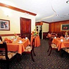 Clarion Hotel San Pedro Sula Сан-Педро-Сула питание