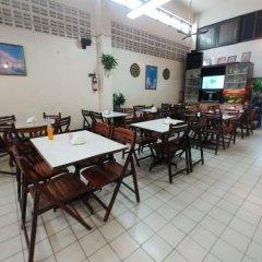 Отель Prasuri Guest House Бангкок питание фото 2