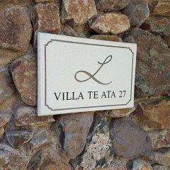 Отель Villa Te Ata - Moorea с домашними животными