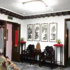 Отель Shantang Inn - Suzhou питание фото 3