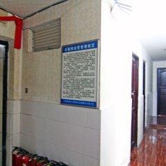 Longfeng Hostel ванная фото 2