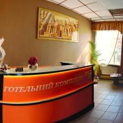 Orange Hotel фото 17