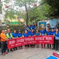 Chengdu Dreams Travel Youth Hostel фото 3