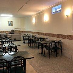 Гостиница ЛеЛюкс в Ольгинке отзывы, цены и фото номеров - забронировать гостиницу ЛеЛюкс онлайн Ольгинка питание