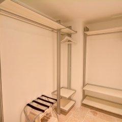 Отель Jardines de Arrecife 8 удобства в номере фото 2