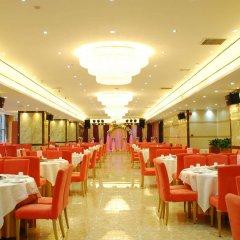 Отель Guangdong Hotel Китай, Шэньчжэнь - отзывы, цены и фото номеров - забронировать отель Guangdong Hotel онлайн помещение для мероприятий фото 2