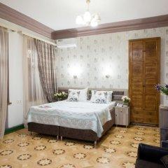Отель Votre Maison Армения, Ереван - отзывы, цены и фото номеров - забронировать отель Votre Maison онлайн комната для гостей фото 3