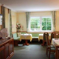 Отель Josefa Австрия, Зальцбург - отзывы, цены и фото номеров - забронировать отель Josefa онлайн гостиничный бар
