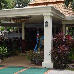 Отель Anantara Lawana Koh Samui Resort Самуи бассейн