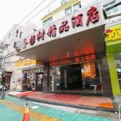 Отель Jinshanshu Boutique Hotel Китай, Сямынь - отзывы, цены и фото номеров - забронировать отель Jinshanshu Boutique Hotel онлайн городской автобус