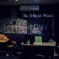 Апартаменты S1 @ Phuket Apartment Service гостиничный бар