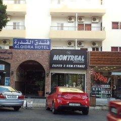 Al Qidra Hotel & Suites Aqaba парковка