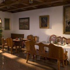 Отель Villa Belvedere Сербия, Белград - отзывы, цены и фото номеров - забронировать отель Villa Belvedere онлайн питание