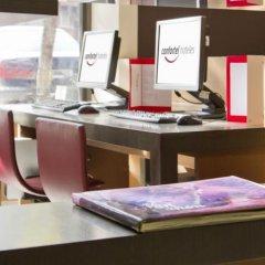 Отель ILUNION Auditori Испания, Барселона - 3 отзыва об отеле, цены и фото номеров - забронировать отель ILUNION Auditori онлайн в номере