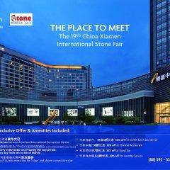 Отель Crowne Plaza Paragon Xiamen Китай, Сямынь - 2 отзыва об отеле, цены и фото номеров - забронировать отель Crowne Plaza Paragon Xiamen онлайн городской автобус