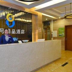 No. 8 Hotel Shenzhen Luohu интерьер отеля фото 3