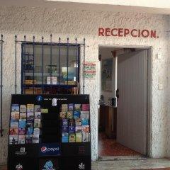 Hotel Arana питание