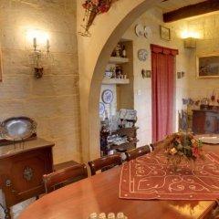 Отель Ta Bertu Host Family Bed & Breakfast Мальта, Зуррик - отзывы, цены и фото номеров - забронировать отель Ta Bertu Host Family Bed & Breakfast онлайн питание