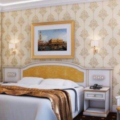Chernoye More Hotel Odessa спа