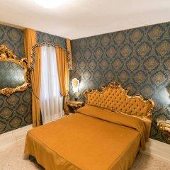 Отель Dimora Marciana комната для гостей фото 4