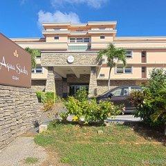 Отель Wyndham Garden Guam