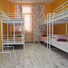 Sleep House Hostel спа