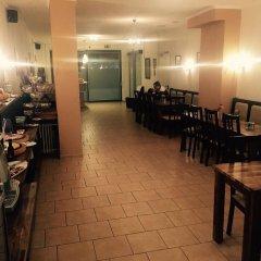 Отель City Apart Hotel Германия, Дюссельдорф - отзывы, цены и фото номеров - забронировать отель City Apart Hotel онлайн помещение для мероприятий