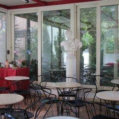 Отель Center 3 Италия, Рим - отзывы, цены и фото номеров - забронировать отель Center 3 онлайн интерьер отеля