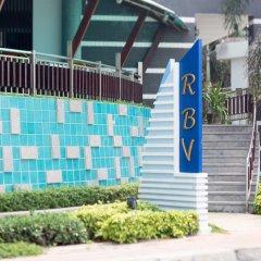 Отель Royal Beach View Suites Паттайя детские мероприятия