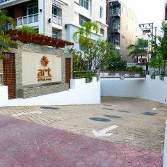 Отель iCheck inn Residences Patong парковка