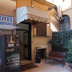 Отель Washington Resi Рим фото 4