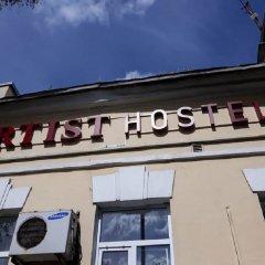 Mini-hotel Artist on Kitay-gorod парковка