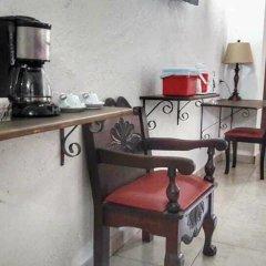 Hotel Camino Maya Ciudad Blanca питание фото 3