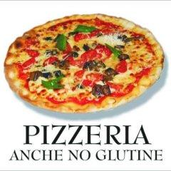 Отель Rizzi Италия, Лимена - отзывы, цены и фото номеров - забронировать отель Rizzi онлайн питание