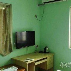 Апартаменты Xiamen Yiqing Apartment Сямынь удобства в номере фото 2