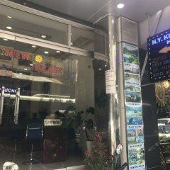 N.Y Kim Phuong Hotel гостиничный бар