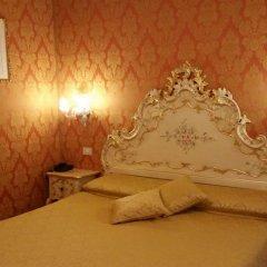 Отель Locanda Cà Le Vele Италия, Венеция - отзывы, цены и фото номеров - забронировать отель Locanda Cà Le Vele онлайн комната для гостей фото 3